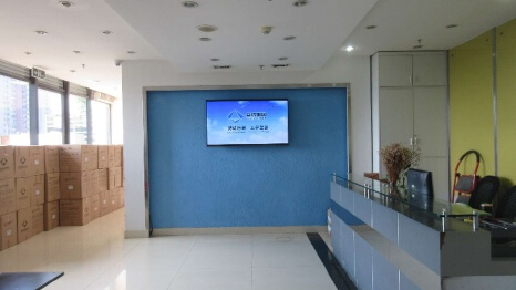 Xiamen Togen Building Products Co., Ltd.