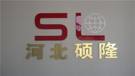 Hebei Shuolong Metal Products Co., Ltd.
