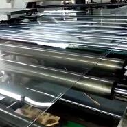 translucent polycarbonate glazing panels