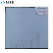 Customized Toughened Laminated Safety Glass with SGCC Certification