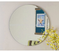 Weifang Star Glass Co., Ltd. Bathroom Mirrors