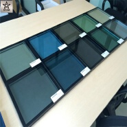 12mm Hollow Structure And Insulated Glass Price