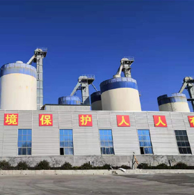 DONGYING LANSEN environmental protection company