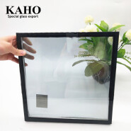 Triple Guardian Tempered Double Wall Sealed Insulating Heat Thermal Insulation Vacuum Insulated Glass