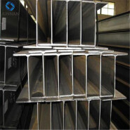Steel H Beam for Building Structure steel H profile From China Supplier hot rolled
