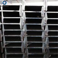 Galvanized Coated Non-alloy Construction Carbon Steel Q235 H Beam
