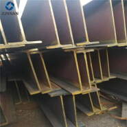 JIS standard Mild steel hot rolled h beam price and weight/1000x300 h beam