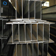 China Supplier Steel Structure H beam sizes and universal beam with good price
