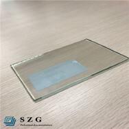 Shenzhen Sun Global Glass Co., Ltd. Low-E Coated Glass