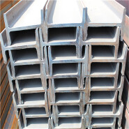 structural steel column prefabricated building h beam price universal beam
