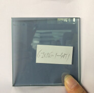 4mm grey, dark grey, blue,bronze,green reflective glass