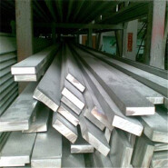 High quality Hot rolled mould steel D2 flat bar