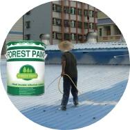Henan Forest Paint Co., Ltd. Heat-resistant Coating