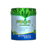 Bardese Chemical Co., Ltd. Other Coating