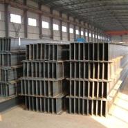 Prime steel structural prefabricated galvanize H beam price