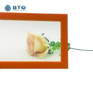 8.76mm-17.52mm clear smart glass