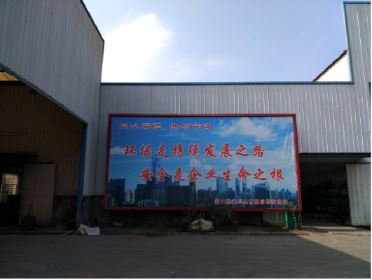 Linyi Weiye Tools Co., Ltd.