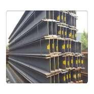 GB JIS ASTM h beam price per kg hot rolled light steel h beam