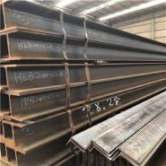 Mild Steel construction material wide flange h beam i beam supplier for sale