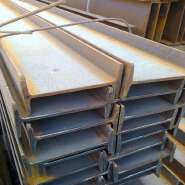 High quality iron steel h beams for sale trading /astm standard standard h-beams dimensions