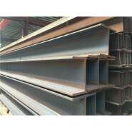 Structural steel beams standard size h beam price per ton