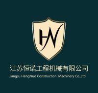 Jiangsu Hengnuo Construction Machinery Co., Ltd.