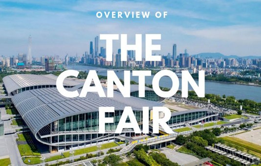 How could we attend the 127th online Canton Fair