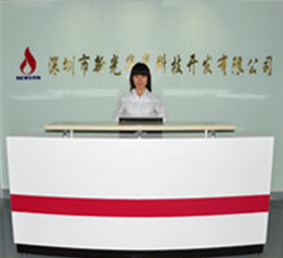 Shenzhen Newcom Technology Co., Limited