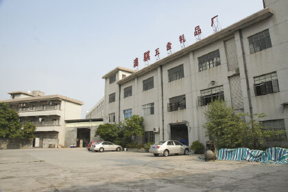 Dongguan Aoqi Craft Co.; Ltd