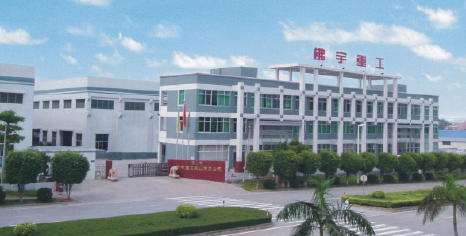 Foshan Foyu Heavy Industry Co., Ltd.