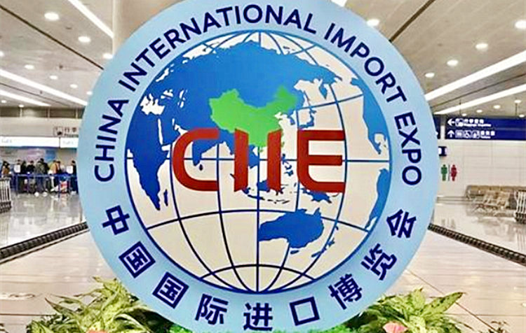 CIIE: Event to feature public health, epidemic prevention