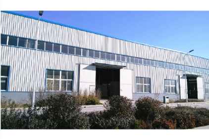 Qingdao Huneng International Trade Co., Ltd.