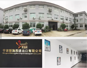 Ningbo Shinegifts Import & Export Co., Ltd.