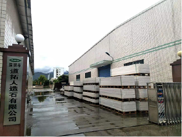 Shenzhen Dowtop Solid Surface Limited