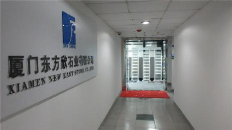 Xiamen New East Stone Co., Ltd.