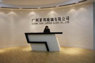 Guangzhou Lepond Glass Co., Ltd.