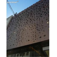Customized decoration wall panel aluminum perforated facade panel for building