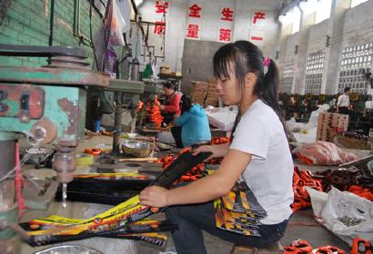 Chongqing Mingyou Steel Products Manufacturing Co., Ltd.