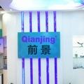 Zhongshan Qianjing Electric Appliance Co., Ltd.