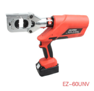 3 in 1 function battery hydraulic tool copper for aluminum terminal cable lug,max cutting 40mm
