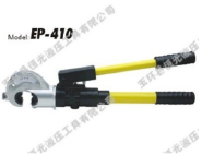 hydraulic crimping tool EP-410,hydraulic pliers,connection tools