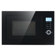 household kitchen electric built-in power 900w mini magnetron microwave oven with grill