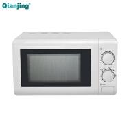 commercial home 110v desktop built in battery microwave oven