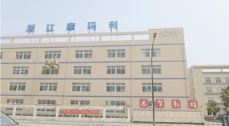 Zhejiang Momali Sanitary Utensils Co., Ltd.