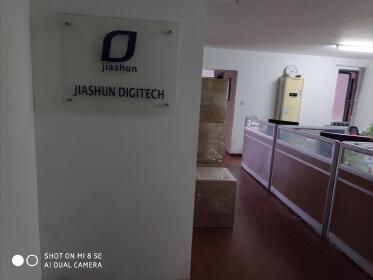 JIASHUN DIGITECH (SHANGHAI) CO., LTD