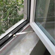 Shenyang Lanjian Technology Co.,Ltd. Window Accessories