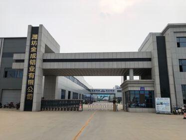 Weifang Jincheng Aluminium Co., Ltd.
