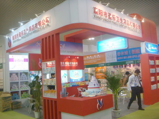 Xiangyang Yingle Sanitary products Co.,Ltd.