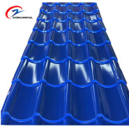metal roofing sheets prices corrugated steel roofing tiles types