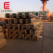 SPU 400X100 marine grade U section steel sheet pile